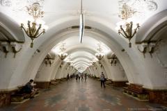 Arbatskaya, Metro, Moskau