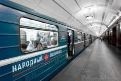 Belorusskaya, Metro, Moskau