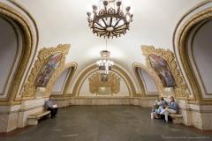 Kievskaya, Metro, Moskau