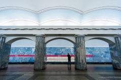 Baltiyskaya, Metro, St. Petersburg